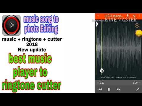 Best music player to ringtone cutter || New update music ringtone cutter 2018
