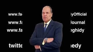 صدام حسين حيا وهذا هو الدليل