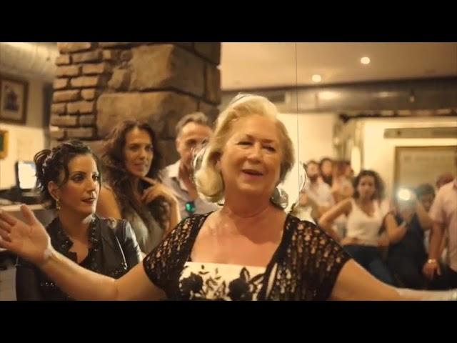 Vídeo Lola De Los Reyes Calle Pureza Youtube