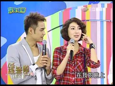 20100724-完全娛樂-鍾無艷劇組特別企劃1