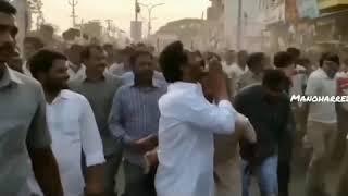 Padara Padara Full Video Song | Maharshi Songs | MaheshBabu