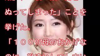 女優の多岐川裕美(65)の長女でタレントの華子(28)が、12日放...