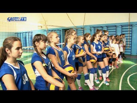 Турнир по волейболу - привью к видео WUBaAIBvKsU