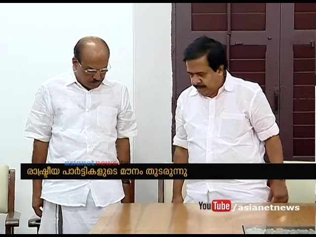 Political parties of kerala still silent on Thomas Chandy's land encroachment