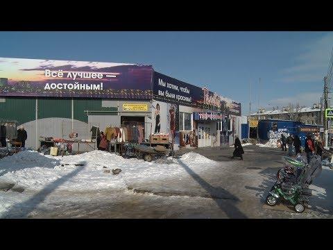 Тракторный рынок в Волгограде ожидает масштабная реновация