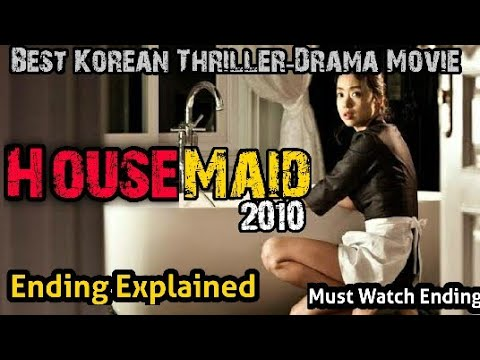 The Housemaid (2010) Explain | La Criada 2010 Ending Explain | La Criada Malcriada 1965
