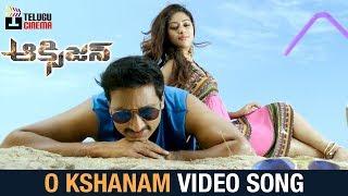 O kshanam video song from oxygen telugu movie songs on cinema. #oxygen latest 2017 ft. gopichand, anu emmanuel, raashi khanna, jagapathi ...