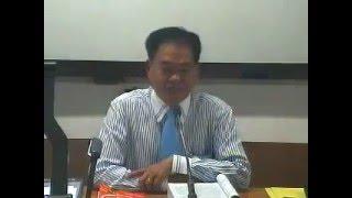 วิธีพิจารณาความอาญา1 (2/10) เทอม1/2558 #Sec2 รามฯ