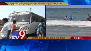 'Jala Deeksha' against Hydro Project at Chennai Merina Beach - TV9
