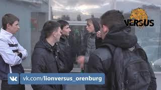 Лев Против Оренбург - Полиция задержала активиста