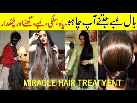 Miracle Hair Treatment for Long, Healthy, Thicker & Shinny Hair - Hair Growth Treatment - 동영상