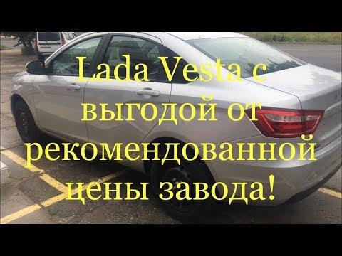 И снова клиент из Саратова в Тольятти за новым автомобилем с выгодой