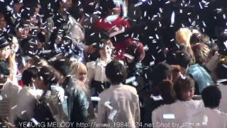 [Yesung Fancam] 101209 GDA Hideous, Absurd and Outrageous Ending - Stafaband