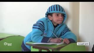 دار للأيتام لحماية الأطفال من الإستغلال والإنحراف في الغوطة الشرقية