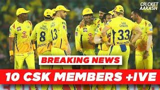 BREAKING NEWS: 10 CSK members COVID POSITIVE   Cricket Aakash   IPL 2020 News
