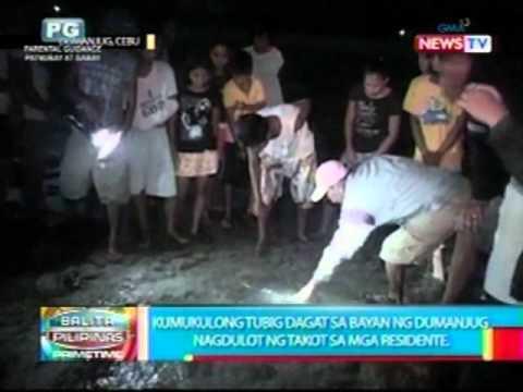 BP: Kumukulong tubig dagat sa   bayan ng Dumanjug nagdulot ng   takot sa mga residente