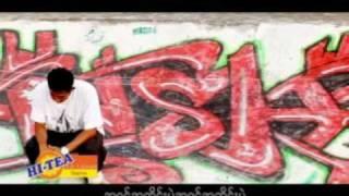 Myanmar VCD Karaoke Song#A Yin A Tine Pel By YONE LAY & L SAIZE
