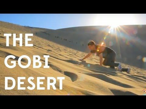 GANSU: Tackling the Gobi Desert