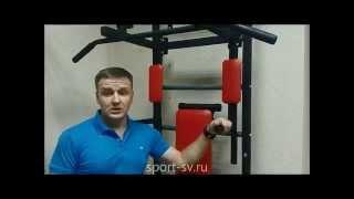 Шведская стенка 5 Элит sport-sv.ru(Шведская стенка 5