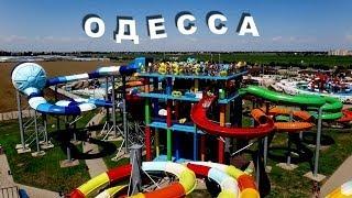 Water Park ODESSA UKRAINE