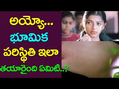 Bhumika In Finance Trouble | Bhumika Re Entry | Actress Bhumika in Deep Struggles | Taja30