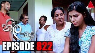 Neela Pabalu (නීල පබළු) | Episode 822 | 27th August 2021 | Sirasa TV Thumbnail