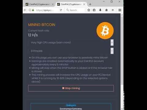 Mining Bitcoin From CoinPot 2017 Live