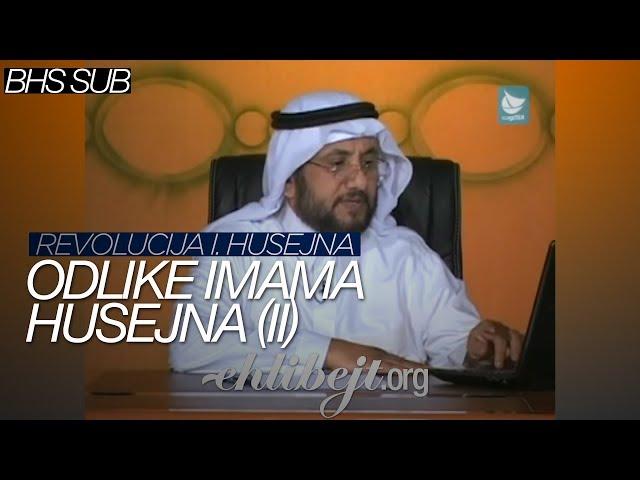 Odlike imama Husejna (II) (šejh Hasan Farhan Al Maleki)