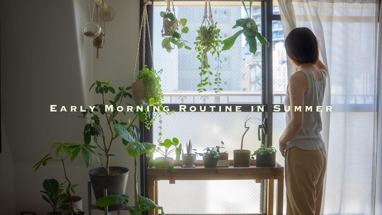 SUB ゆっくりと朝活する夏の早起きモーニングルーティン My Early Morning Routine in Summer