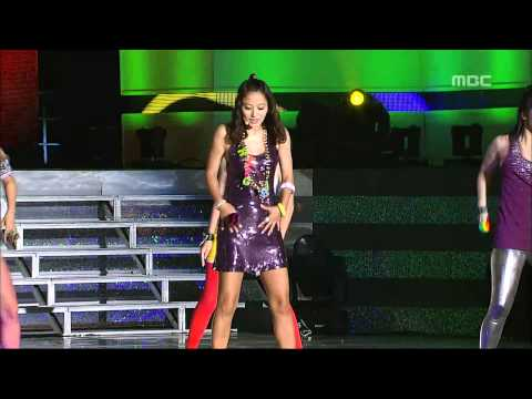 Hwang-bo - Getting Hot, 황보 - 뜨거워져, Music Core 20080809