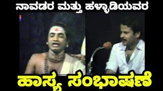 Yakshagana - Kalinga Navada - Halladi -Gundmi - Rare