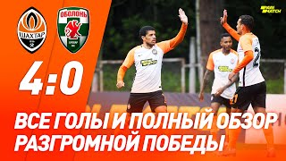 Shakhtar 4-0 Obolon-Brovar. All goals and a full highlights of the friendly match (27/05/2020)