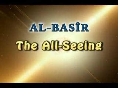 Asma Allah Al-7usna   Hisham Abbas | FunnyDog TV