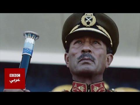 فراعنة مصر المعاصرون: السادات