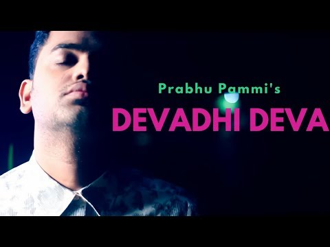 devadhi-deva-|-prabhu-pammi-|-latest-new-telugu-christian-songs-2018