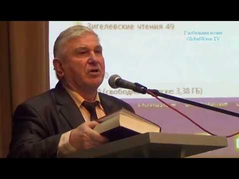 Леонов Владимир Семенович - это второй Тарасенко Геннадий Владимирович