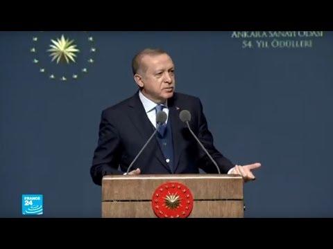 ماذا قال الأمريكيون لإردوغان بخصوص العملية العسكرية في عفرين؟  - نشر قبل 1 ساعة