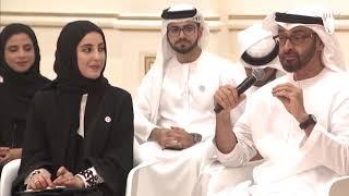 تقرير.. ولي عهد أبو ظبي الشيخ محمد بن زايد
