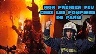 Mon premier FEU chez les pompiers de Paris