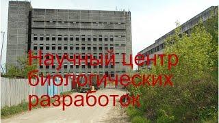 Заброшенный научный центр во Внуково(, 2016-05-17T16:48:37.000Z)
