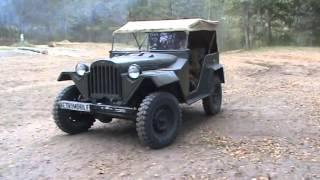 видео ГАЗ-67