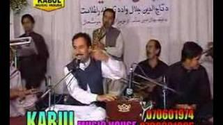 Baryali Samadi ( New Song Da che meena )