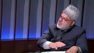 İslamiyet'in Sesi 19.10.2019