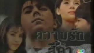 Video Kabut Cinta Mayawi 02 (Thailand) download MP3, 3GP, MP4, WEBM, AVI, FLV Agustus 2018