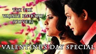Duniyadari: Tik Tik Vajate Dokyat (Cover Song) | 2014 Valentines Day Special Dedication