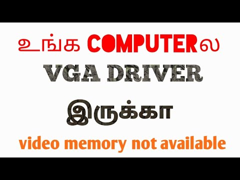VGA driver| do you know your VGA driver details