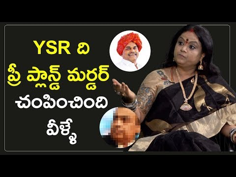Actress Radha Prasanthi shocking comments on Y s Rajashekar Reddy | Untold | Socialpost