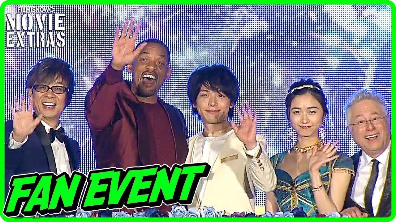 ALADDIN | Tokyo Parade Event (Japan)