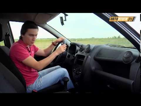 Тест драйв Lada Granta с автоматом