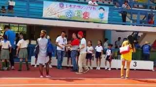 Publication Date: 2015-10-09 | Video Title: 20151009_上水惠州公立學校主辦 2015陸運會 暨親